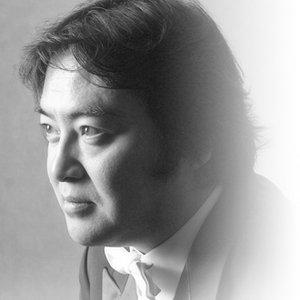 Image for 'KAZUNE SHIMIZU'
