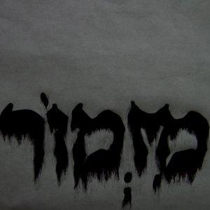 Image for 'מזמור'
