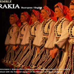 Image for 'Trakia State Folklore Ensemble'
