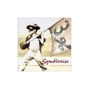 Image for 'SYMBIONESE'