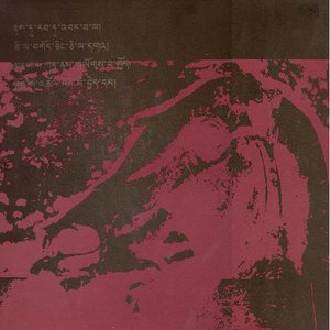 Image pour 'Current 93 / Sickness of Snakes'