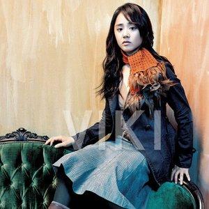 Image for 'Moon Geun Young'