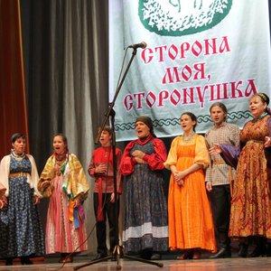 Image for 'Перегода'