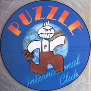 Image for 'International Club'