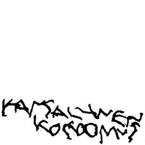 Image for 'Kansallinen Kokoomus'