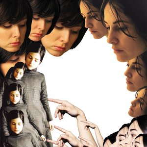 Image for '4 women no cry'