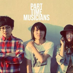 Image for 'Part Time Musicians'