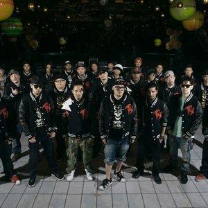 Image for 'Tom Yum Samurai'