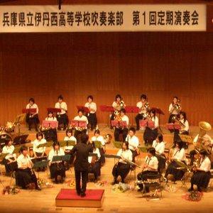 Bild für '堀越高等学校吹奏楽団'