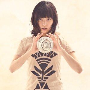 Image for '植田真梨恵'