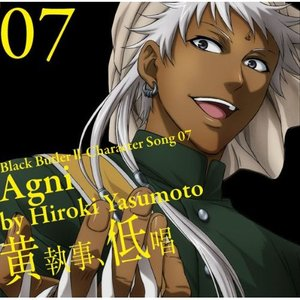 Image for 'Agni (CV: Yasumoto Hiroki)'