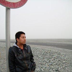 Image pour '洪启'