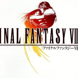 Image for 'FFVIII OST'