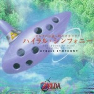 Image for 'Hyrule Symphony Orchestra'