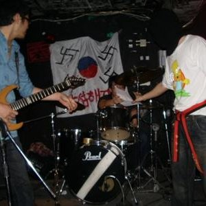 Image for '밤섬해적단'
