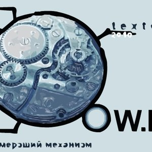 Image for 'ow.l.'