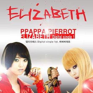 Image for '엘리자베스 (Elizabeth)'