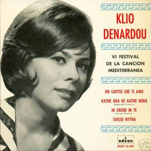Image for 'Kleio Denardou'