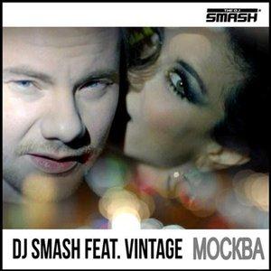 Image for 'Винтаж feat. DJ Smash'