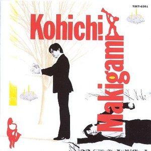 Image for 'Kohichi Makigami'