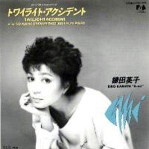 Image for '鎌田英子'