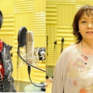 Image for 'Mitsuko Horie & Ichiro Mizuki'