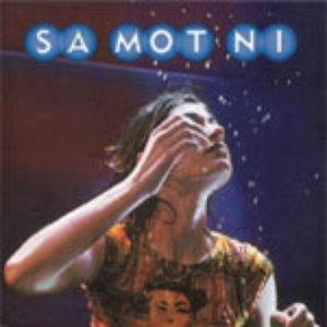 Image for 'SAMOTARI - THE LONERS'