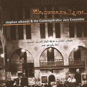 Bild für 'Stephan Athanas ContempArabic Jazz Ensemble'