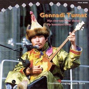 Image for 'Gennadi Tumat'