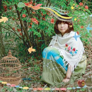 Image for '夕焼けランプ'