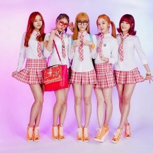 Image for '트랜디'