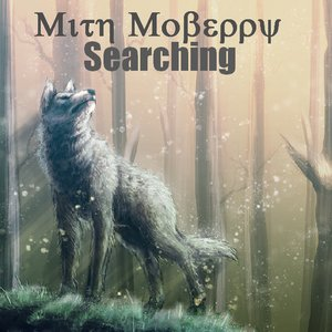 Image for 'Mith Moberry'