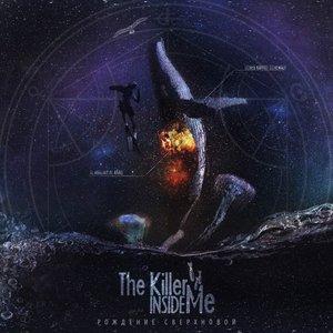 Image for 'The Killer Inside Me'