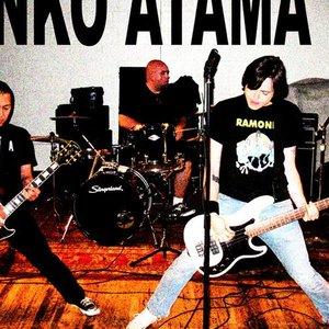 Image for 'Unko Atama'