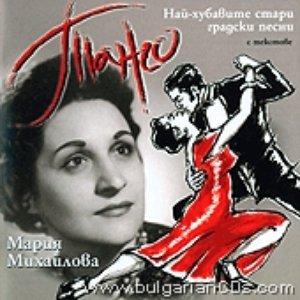 Image for 'Maria Mihailova'