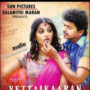 Image for 'Vettaikaaran'