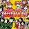 ハロー!プロジェクトの全曲から集めちゃいました! Vol.1 アイドル三十六房編(南波一海×嶺脇育夫)