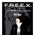 FreeXRap 的头像