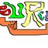 Avatar for marjibucu