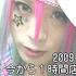 Avatar for MihoSweetStar