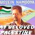 Avatar for HusseinNamooya