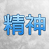 Avatar for kenshinx0