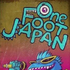 Avatar for onefootjapanofj