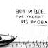Avatar de golodnaya