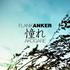 Avatar for flankanker