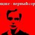 Avatar for MDemidov