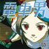 Avatar for 3shiro