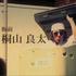 Avatar for yamamosu69