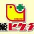 Avatar for higuchi08