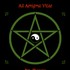 Avatar for wshm